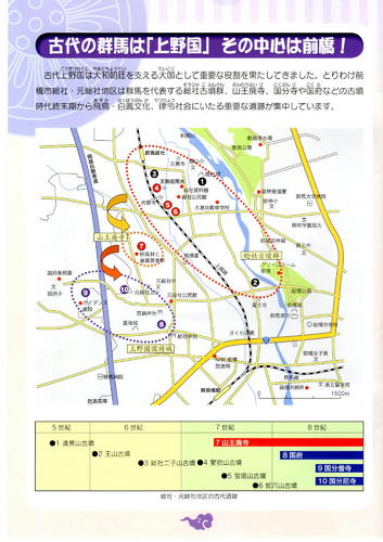 00かみつけ遺跡地図.jpg