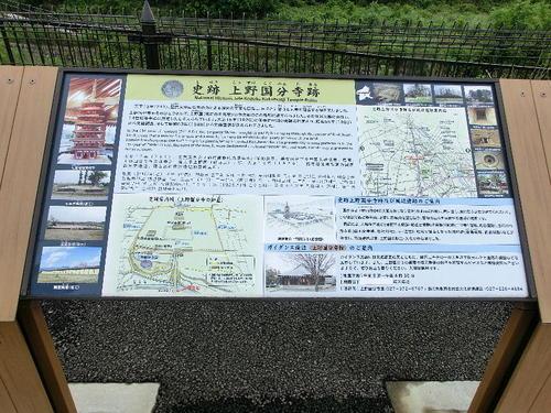 02解説看板.JPG