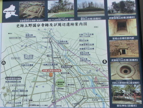04-02解説看板.JPG