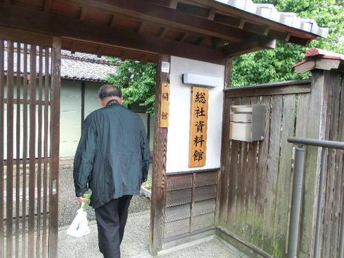 04総社資料館.JPG