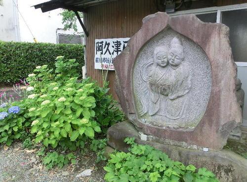 16道祖神.JPG