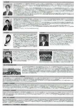 20120226カルミナチラシ裏.jpg