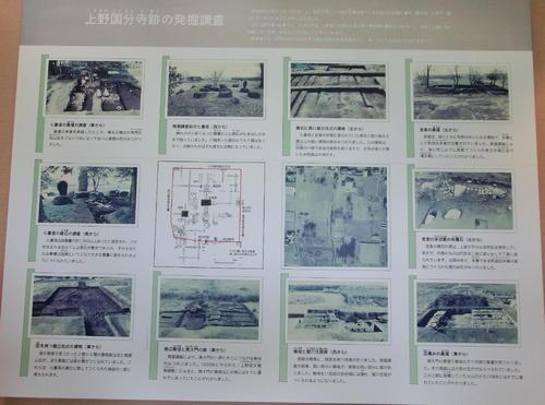 26ガイダンス施設展示物.JPG