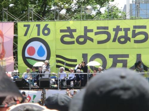 33落合恵子さん迫力.JPG