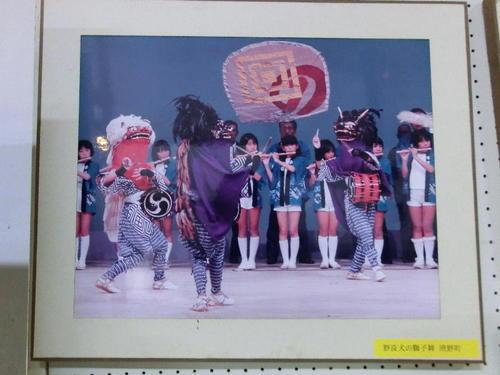 37獅子舞.JPG
