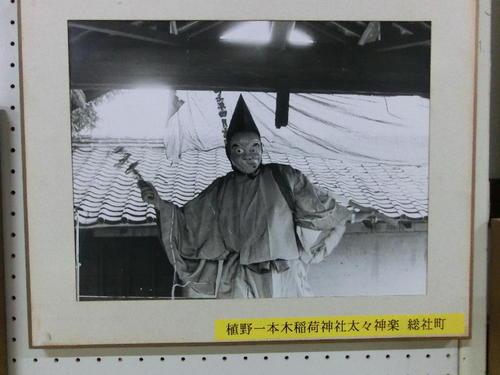 39太太神楽.JPG