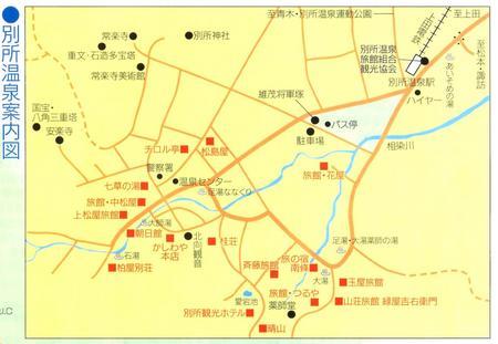 別所温泉no地図.jpg