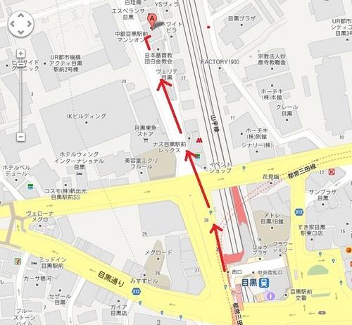 東京倶楽部目黒店地図(詳細、矢印入り).jpg