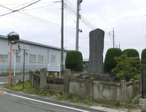 02都丸高親翁の碑.JPG