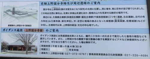 04-01解説看板.JPG