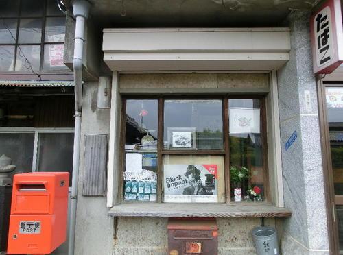 15大谷石の建物 阿久津石材店.JPG