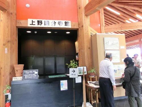 17ガイダンス施設展示物見学.JPG