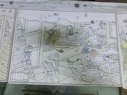 18酒づくり工程-3.JPG