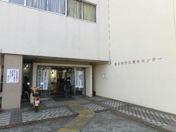 20120218-001福祉センター入り口.JPG