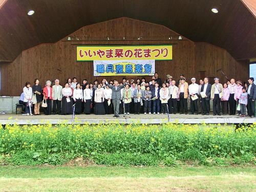 20120504朧月夜音楽祭-30フィナ-レ.JPG