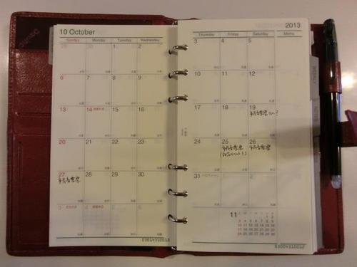 2013年の手帳-02.JPG