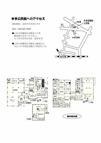 2015年新緑サンデ-ステ4.jpg