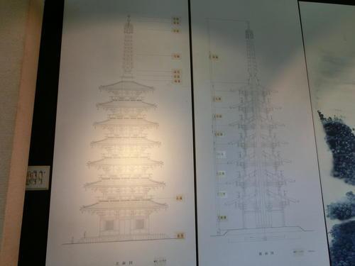 25七重塔図面(推定).JPG