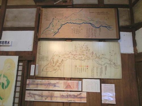 35古地図資料.JPG