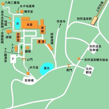 安楽寺境内地図.jpg