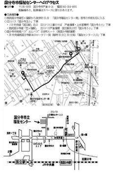 福祉センターアクセス.JPG